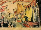 Das Cabinet des Dr. Caligari. - German Movie Poster (xs thumbnail)