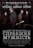 True Grit - Ukrainian Movie Poster (xs thumbnail)