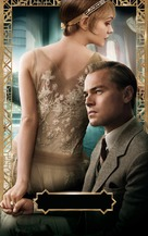 The Great Gatsby - Key art (xs thumbnail)