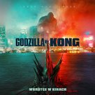 Godzilla vs. Kong - Polish Movie Poster (xs thumbnail)