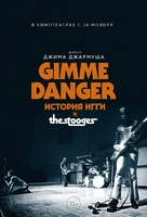 Gimme Danger - Russian Movie Poster (xs thumbnail)
