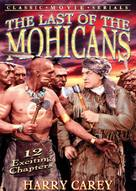The Last of the Mohicans - DVD movie cover (xs thumbnail)