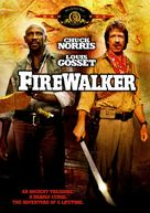 Firewalker - DVD cover (xs thumbnail)