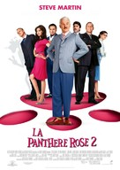 The Pink Panther 2 - Belgian Movie Poster (xs thumbnail)
