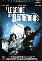 Satomi hakken-den - French DVD cover (xs thumbnail)