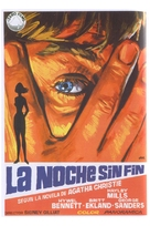 Endless Night - Spanish Movie Poster (xs thumbnail)