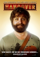 The Hangover - German Movie Poster (xs thumbnail)