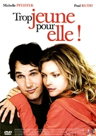 I Could Never Be Your Woman - French DVD movie cover (xs thumbnail)
