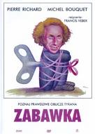 Le jouet - Polish DVD cover (xs thumbnail)