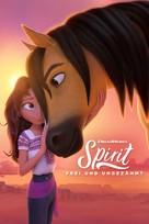 Spirit Untamed - German Video on demand movie cover (xs thumbnail)