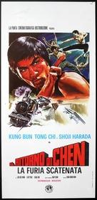 Chu bao - Italian Movie Poster (xs thumbnail)