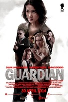 Guardian - Indonesian Movie Poster (xs thumbnail)