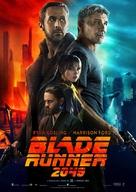 Blade Runner 2049 - Czech Movie Poster (xs thumbnail)