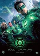 Green Lantern - Hungarian Movie Cover (xs thumbnail)