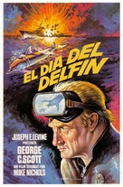 The Day of the Dolphin - Spanish Movie Poster (xs thumbnail)