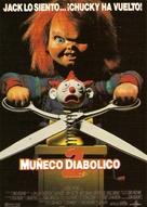 Child's Play 2 - Spanish Movie Poster (xs thumbnail)