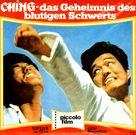 Hei jian gui jing tian - German Movie Cover (xs thumbnail)