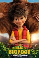 The Son of Bigfoot - Spanish Movie Poster (xs thumbnail)