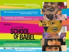 La Cour de Babel - British Movie Poster (xs thumbnail)