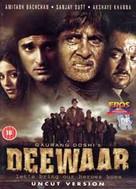 Deewaar - poster (xs thumbnail)