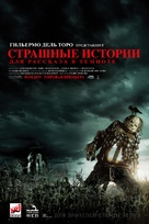 Scary Stories to Tell in the Dark - Russian Movie Poster (xs thumbnail)
