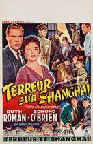 The Shanghai Story - Belgian Movie Poster (xs thumbnail)