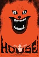 Hausu - Movie Poster (xs thumbnail)