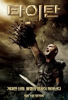 Clash of the Titans - South Korean Movie Poster (xs thumbnail)