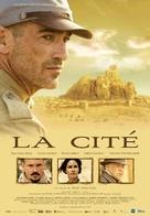 La cité - Canadian Movie Poster (xs thumbnail)