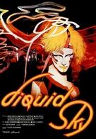 Liquid Sky - German Movie Poster (xs thumbnail)
