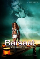 Barsaat - Indian Movie Poster (xs thumbnail)
