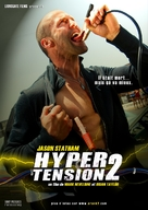 Crank: High Voltage - French Movie Poster (xs thumbnail)