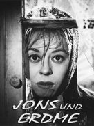 Jons und Erdme - German Movie Cover (xs thumbnail)