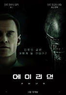 Alien: Covenant - South Korean Movie Poster (xs thumbnail)