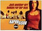 """""""Karen Sisco"""" - Movie Poster (xs thumbnail)"""