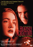 Heavenly Creatures - Movie Cover (xs thumbnail)