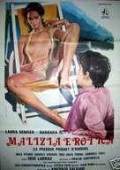 Periscopio, El - Italian Movie Poster (xs thumbnail)