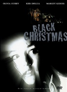 Black Christmas - DVD cover (xs thumbnail)