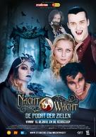 Nachtwacht: De Poort der Zielen - Belgian Movie Poster (xs thumbnail)