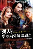 Generation Um... - South Korean Movie Poster (xs thumbnail)