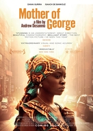 Mother of George - Movie Poster (xs thumbnail)