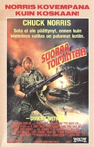 Missing in Action - Finnish VHS movie cover (xs thumbnail)