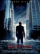 Inception - French Movie Poster (xs thumbnail)