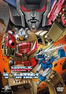 """""""Transformers: The Headmasters"""" - Japanese DVD movie cover (xs thumbnail)"""