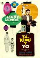 The Geisha Boy - Spanish Movie Poster (xs thumbnail)