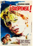 The Innocents - Spanish Movie Poster (xs thumbnail)
