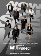 Now You See Me - Romanian Movie Poster (xs thumbnail)