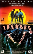 Tremors - British VHS cover (xs thumbnail)