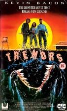 Tremors - British VHS movie cover (xs thumbnail)