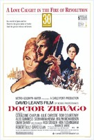 Doctor Zhivago - Re-release movie poster (xs thumbnail)